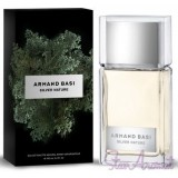 Armand Basi - Silver Nature 100ml