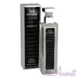 Elizabeth Arden - 5th Avenue Nights 75ml