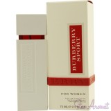 Burberry - Sport 75ml
