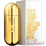 Carolina Herrera - 212 VIP 100ml