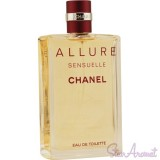 Chanel - Allure Sensuelle 100ml